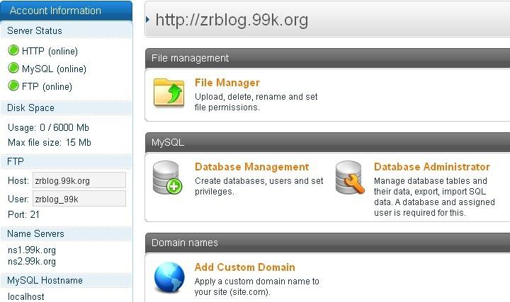Zymic免费6G支持PHP稳定空间