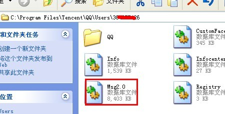不是会员怎么把QQ好友复制到另一个QQ号里