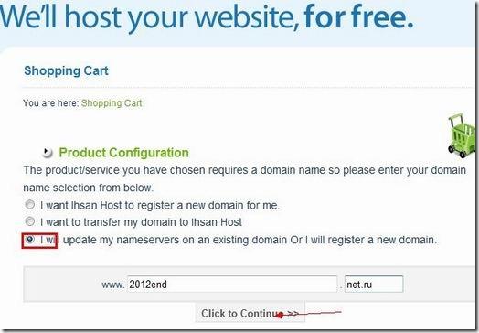 ihsanhost.com:250MB/2GB免费PHP空间(申请教程)