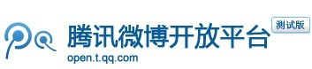 iWeibo:基于开放API的腾讯微博系统