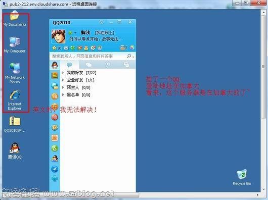 cloudshare.com免费14天云主机(win,linux多系统选择)