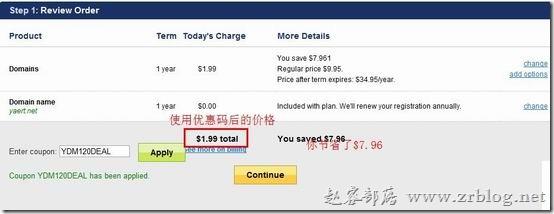 YAHOO域名$1.99最新优惠码