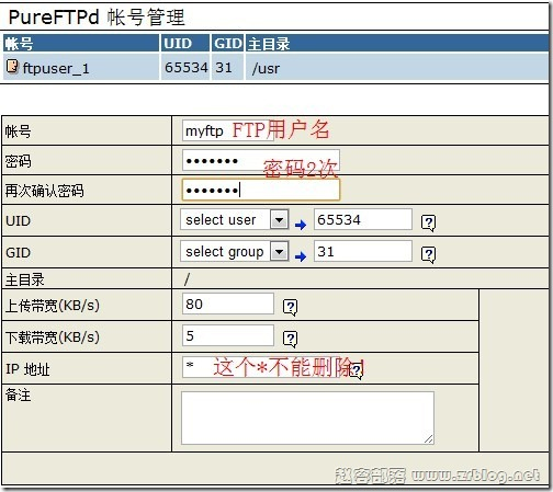 lnmp添加FTP