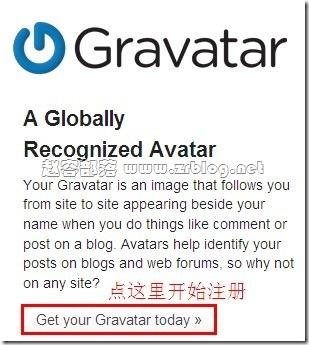 Gravatars头像申请与管理