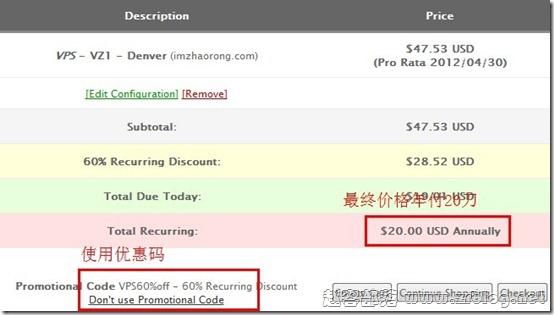 hostitek(台湾IDC) VZ1最新优惠码 $20/年 192MB/384MB/38G/380G(Denver)