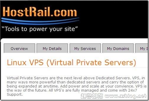 超值VPS推介(6):hostrail一刀VPS