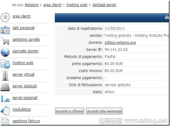 netsons.org意大利500MB/PHP/CP免费空间