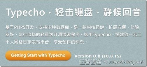 Typecho友情链接插件