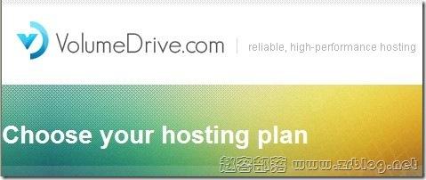 便宜VPS:volumedrive.com-1G/50G/2000G $4.95/月