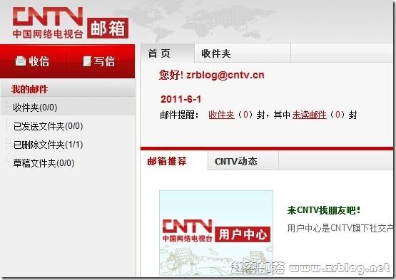 CNTV.cn中国网络电视免费邮箱