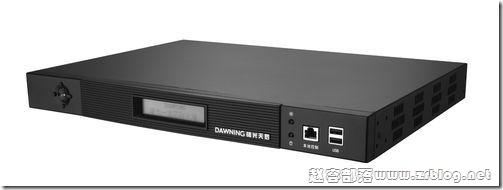 关于赵容部落6月27日22时起电信用户无法访问的通告