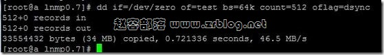myhost123-XEN 256MB/256MB/8GB/200GB 简单测试