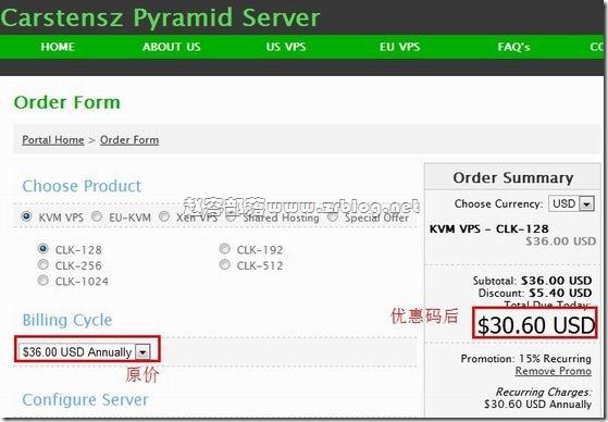 pyramidserver:KVM $30.6/年 128MB/256MB/6GB/100GB