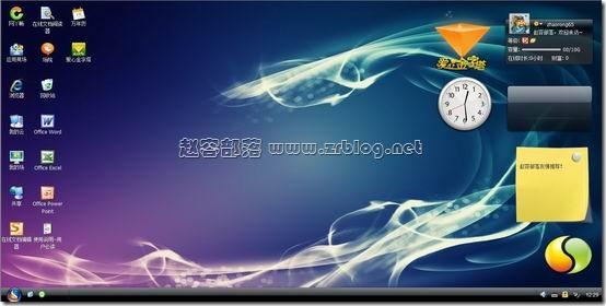 高速强大的在线云电脑WebOS:网丫场
