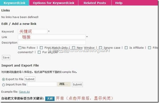 wordpress插件:wp keyword link 关键词自动加链接