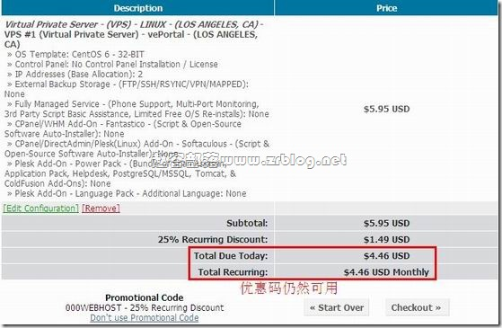 BurstNET 25%终身优惠码:$4.46/月512MB/20GB/1TB/2IPs  洛杉矶