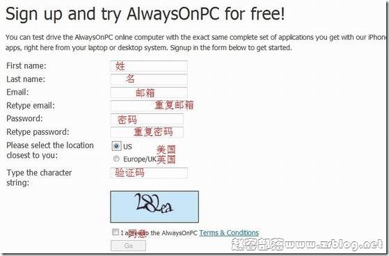 AlwaysOnPC:免费高速永远在线云电脑