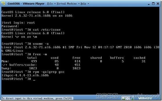 CentOS6.0发布 CentOS6.0图览
