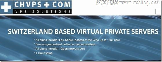 CHVPS:$3.98/月 256MB/512MB/20GB/1TB 瑞士