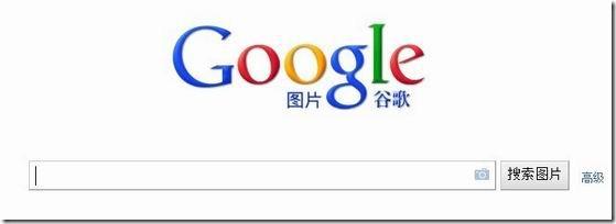 google01