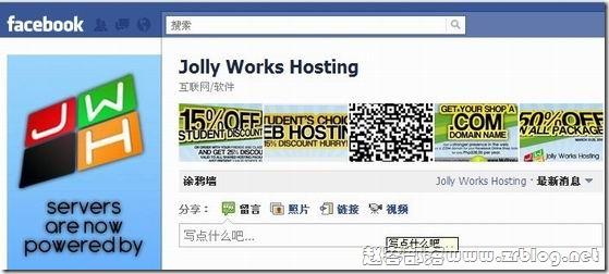JollyWorksHosting:50%优惠reseller主机+域名=$20/年