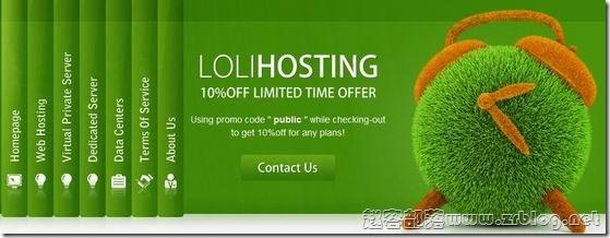 lolihosting:$24/年 192MB/256MB/10GB/500GB 芝加哥 凤凰城