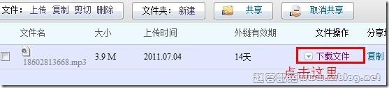 MJBOX:免费5GB网盘支持外链 高速 始于2004年