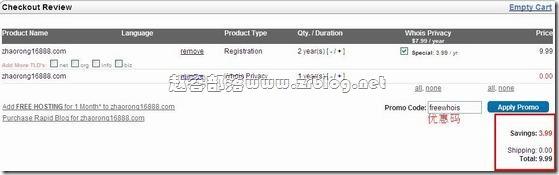域名优惠:NAME.COM两年域名+1年whois保护仅$9.99
