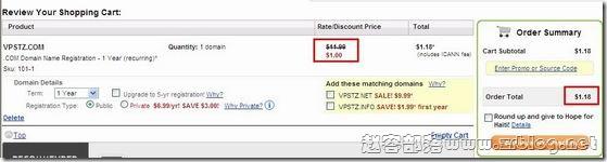 GD八月1美元域名优惠码 godaddy最新优惠码(8.5)