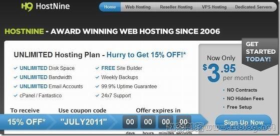 【主机推荐⑤】HostNine无限主机:$3.95/月 H9主机优惠码