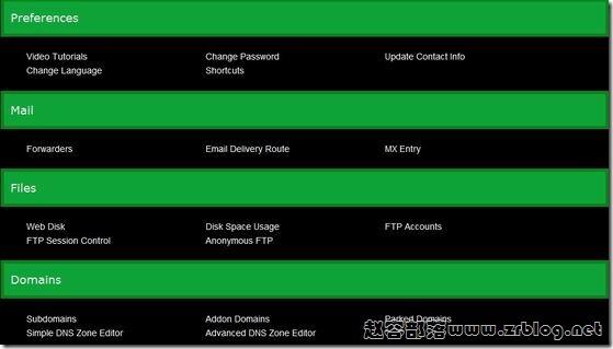 BuyVM:免费5GB备份空间