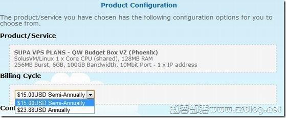 上货通告:Quickweb-$1.99/月凤凰城有货