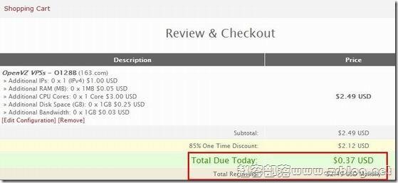 SecureDragon:$0.37/首月 128MB/256MB/15GB/200GB