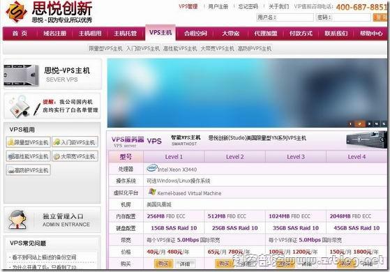思悦创新:¥36/月 256MB/512MB/15GB/250GB/KVM 凤凰城
