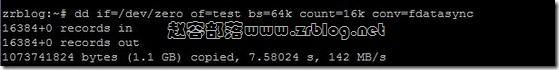 Cloudee.eu:免费14天测试VPS-0.7Ghz/376MB/5GB/500GB