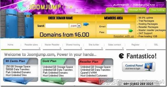JoomJump免费1GB/5GB/PHP空间