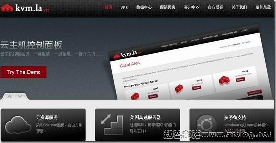 KVM.LA:¥42元 256MB/15GB/250GB/XEN 凤凰城