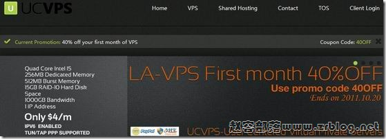 UCVPS:$4/月 384MB/512MB/25GB/200GB/OpenVZ 洛杉矶&凤凰城