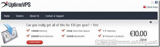 UptimeVPS:€3/月 1GB/80GB/800GB/OpenVZ 斯克兰顿|法国|德国