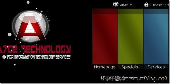A7GZ:$9.99/月HyperVM-2GB/150GB/3000GB/免费CP 芝加哥