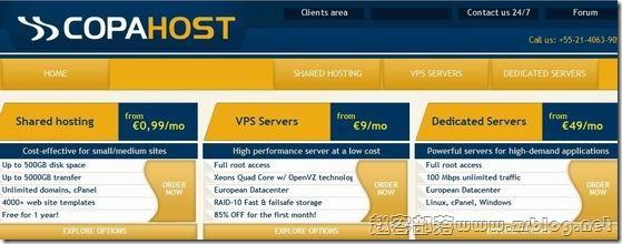 COPAHOST:€7.35/首月 AMD X2 215/1GB/160GB/无限(100Mbps)德国