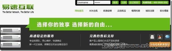 EMSVPS优惠消息:¥75元/月 512MB/20GB/不限流量&四数据中心任选