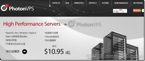 PhotonVPS十一月优惠码信息:首月50%终身10%