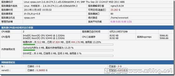 UCVPS凤凰城4美元VPS简单测试