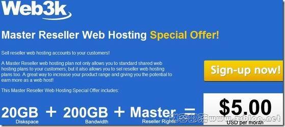 [reseller]Web3k:$5/月20GB/200GB/无限账户Master reseller