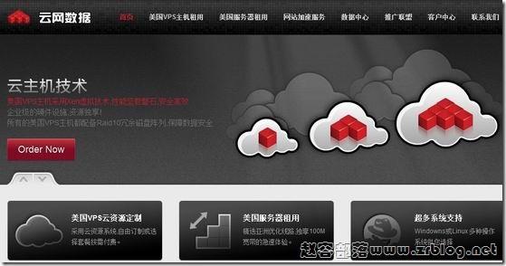 云网数据:¥148元XEN-1GB/50GB/1000GB/3IPs 洛杉矶webnx
