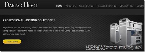 DaringHost:$5/月OpenVZ-512MB/10GB/1TB 凤凰城