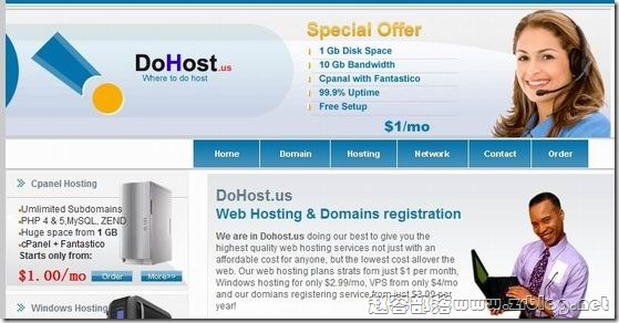 DoHost:$4/月 512MB/1024MB/40GB/1000GB 堪萨斯