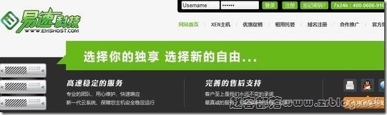 EMSHOST:¥75元XEN-512MB/20GB/无限(100Mbps)