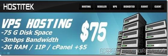 Hostitek:$12/年OpenVZ-128MB/256MB/10GB/250GB 洛杉矶&芝加哥